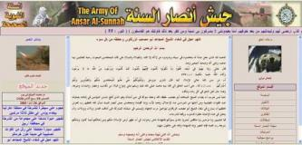 Ansar al-Sunnah Prays for the Recovery of Abu Musab al-Zarqawi