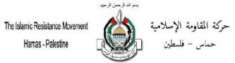 Hamas Issues a Statement Denouncing the Bombings in Jordan