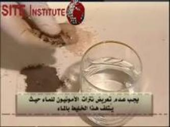 An Instructional Video for Preparation of Ammonium Nitrate in Explosives