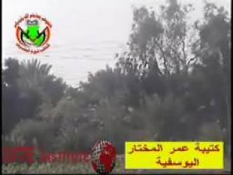 The Twentieth Revolution Brigades Issues a Video Depicting a Double Operation of Bombings on an American Forces in al-Yusefiya