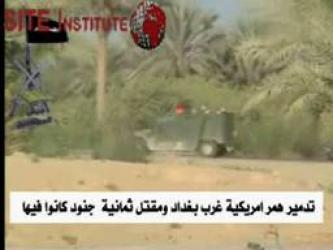 The Mujahideen Army Provides Videos of Bombings Targeting American Vehicles in al-Karma and al-Ramadi