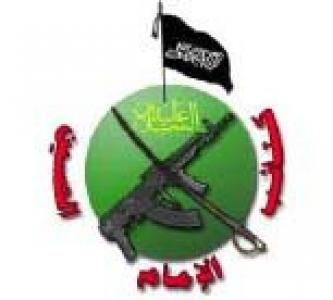 Imam al-Hussein Brigades Claims Responsibility for Destroying an Italian Vehicle in al-Nasiriya