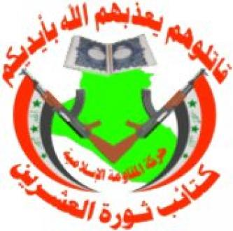The Twentieth Revolution Brigades Claims Responsibility for Destroying an American Humvee in Kirkuk