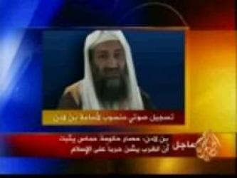 An Audio Message from Usama bin Laden Calling for the Mujahideen to Prepare for Battle in Sudan – 4/23/2006
