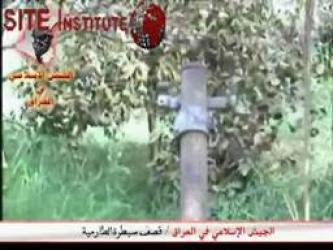 The Islamic Army in Iraq Issues a Video of Firing Shells at a Checkpoint in al-Taramiya