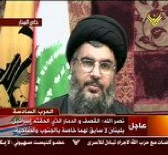 A Speech from Hassan Nasrallah, Leader of Hezbollah, Regarding the Reconstruction of Lebanon and Disarmament – 8/14/06