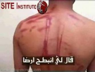 Imam al-Hasan Army Distributes a Video Confession by a Sunni Man Allegedly Beaten by Iraqi National Guard Members