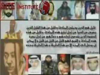 "Media Department of Jund al-Sham Presents a Video: ""The Emirs of War"""