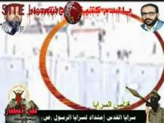 Video of Sniping Operations by al-Quds Brigade of the Palestine Islamic Jihad