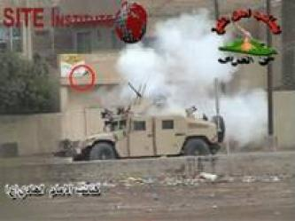 League of the Righteous People in Iraq Issues a Video of Bombing a Hummer in Baghdad that Severs a Targeted Soldier's Hand
