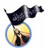 An Audio Message from the Information Department of the Mujahideen Shura Council Calls for All Insurgency Groups in Iraq to Join their Ranks