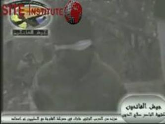 The Conquering Army in Iraq Issues a Video of a Confession of a Member of the Iraqi National Guard in al-Habbaniya