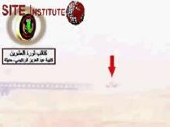 The Twentieth Revolution Brigades Issues Three Videos Depicting Bombings Targeting American Forces' Vehicles in Haditha, al-Ramadi, and al-Rotba