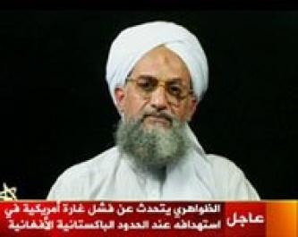 A New Video Speech by Dr. Ayman al-Zawahiri Castigates President George W. Bush for the Failed Airstrike in Pakistan