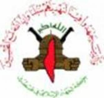Al-Quds Brigades of Palestine Islamic Jihad Announces a Third Surprise, Possibly Striking Israeli Universities, Schools, and Strategic Buildings