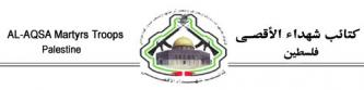 Al-Aqsa Martyrs Brigades in Palestine Claims to Have Developed Chemical and Biological Weapons and Threatens Their Use in Israel