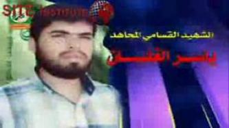 """The Ghalban Family"" and the Martyr Yasser Ghalban, Presented by the Media Office of Ezzedeen al-Qassam Brigades, the Military Wing of Hamas"