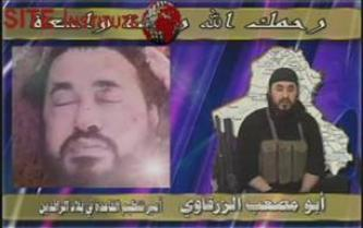 An al-Fajr Media Center Video of a Memorial to Abu Musab al-Zarqawi