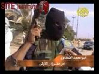 The Lions of the Nomads in the City of al-Ramadi– A Video Presented by the Media Department of Ansar al-Sunnah Army