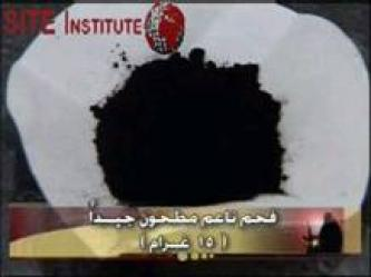 A Video Manual for the Preparation of Black Powder for Explosives