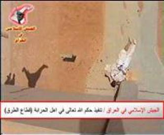 The Islamic Army in Iraq Announces the Execution of Bandits and Provides Images of their Suspension from a Bridge