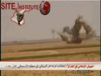 The Islamic Army in Iraq Issues a Video Depicting the Bombing of an American Humvee in al-Ishaqi