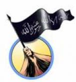 The Mujahideen Shura Council Claims Responsibility for Firing Mortar Shells at the Iraqi Television Channel in al-Mosul