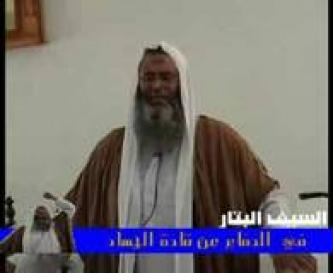 """The Cutting Sword in Defense of the Leaders of Jihad"" – A Video Sermon by Sheikh Abu Noor al-Maqdasi at Ibn Taymiyah Mosque in Palestine"