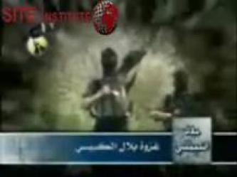 A Video Presentation of the Attack of Bilal al-Kubaysi in al-Ramadi by the Mujahideen Shura Council in Iraq