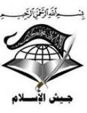 The Army of Islam Issues a Message in Support of the Mujahideen in  Beit Hanoun