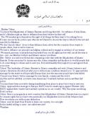 Taliban Issue Statement to French People Regarding Hostage Release