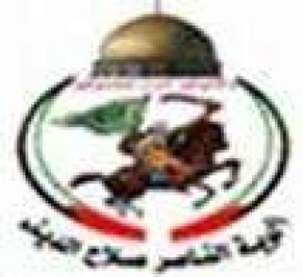 Al-Naser Salah al-Din Brigades of the PRC Claims Launching of Modified Rockets at Karam Abu Salem, East of Rafah