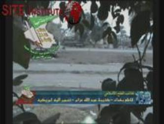 Hamas of Iraq Issues Videos of Bombing American Vehicles in Baghdad