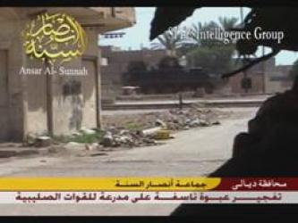 Ansar al-Sunnah Issues Video of Bombing an American Stryker in Diyala