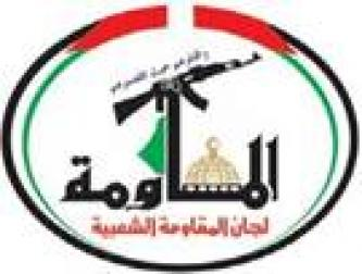 Leadership of Al-Naser Salah Al-Din Brigades Decries Members of Ezzedeen Al-Qassam Brigades Shooting its Mujahideen in Rafah