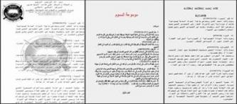 The Encyclopedia of Poisons, in Entirety and Excerpts, Published to Jihadist Forum Amid Chatter of Chemical and Biological Agents