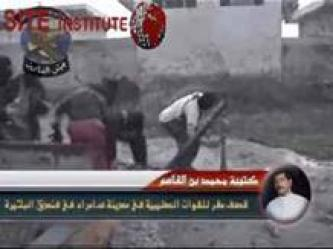 """The Lion of al-Khalidiyah, Abu al-Walid"" – A Video from the Conquering Army"