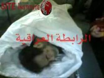 Video Footage of Saddam Hussein, Post-Execution, Lying in an Ambulance in al-Kazimiyah, Cursed by Onlookers