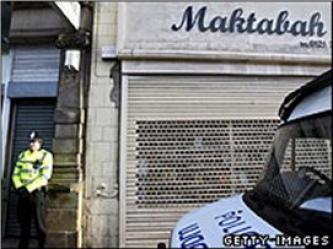Brief on Maktabah Bookstore, Raided as Part of Alleged Terrorist Plot
