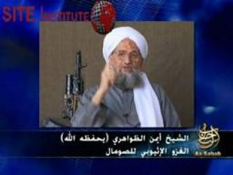 "Audio Message from Dr. Ayman al-Zawahiri Issued by as-Sahab Addressed to Muslims: ""Set Out and Support Your Brothers in Somalia"" – January 2007"
