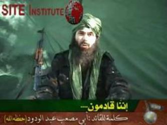 """We are Coming"" – A Video Speech from Abu Musab Abdul Wadud, Emir of the Salafist Group for Call and Combat (GSPC) in Algeria"