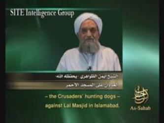 """The Aggression Against Lal Masjid [Red Mosque]"" – An Audio Speech by Dr. Ayman al-Zawahiri Produced by as-Sahab Media"