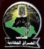 Iraq Jihadi Leagues Claims Attack on Meeting of Gen. David H. Petraeus, Generals, and Iraqi Officials in al-Haswa