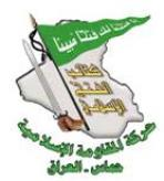 Joint Statement from Hamas of Iraq and the Islamic Iraqi Resistance Movement (JAMI) in Regard to Proposed Oil and Gas Bill