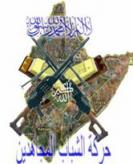 Young Mujahideen Movement in Somalia Issues Harvest of Jihad for June 8-10, 2007