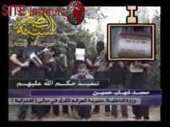 """Just Punishment"" – A Video from Ansar al-Sunnah Presenting the Executions of those Who Dishonored Sunni Muslim Women"