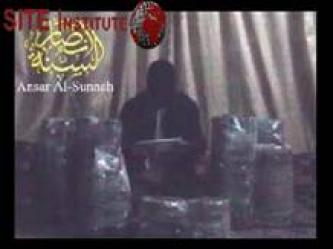 """A Suicide Bombing in al-Mosul"" – A Presentation of the Preparation, Will Declaration, and Execution of a Suicide Operation by Ansar al-Sunnah"