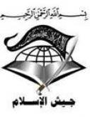 The Army of Islam Clarifies its Official Publisher of Statements