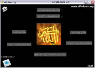 Large Arabic Compendium of Hacking and Cybersecurity Documents Distributed through Al-Firdaws Jihadist Forum