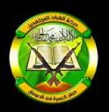 Young Mujahideen Movement in Somalia Claims Elimination of 37 Ethiopian Soldiers in a Two Day Period of November 1-2, 2007